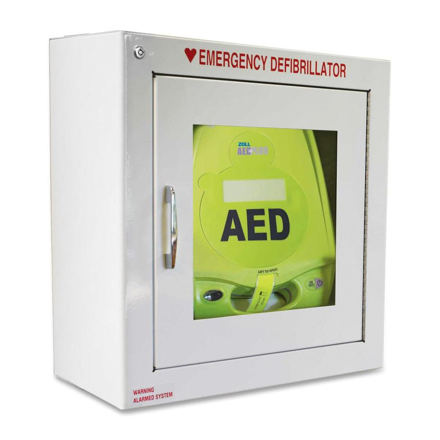 3 Important Tips for Purchasing an AED (Defibrillator